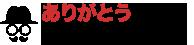 シェルトン株式会社/北九州のホームページ制作、デザイン会社